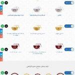 موقع الاستاذ / عمرو الرافعي المحامى